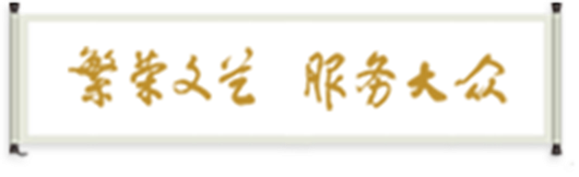 北京数字文化馆